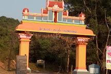 Kundadri, Shimoga, India