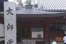 Sairin-ji Temple, Matsuyama, Japan