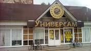 Высшая Лига, Ташкентская улица на фото Иванова