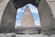 Samarra Archaeological City, Samarra, Iraq