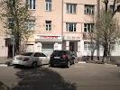 Стоматология, Гоголевская улица на фото Тулы