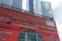 Mega Box, Hong Kong, China
