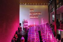Designhuis, Eindhoven, The Netherlands