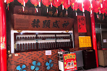 Taiwan Provincial City God Temple, Zhongzheng District, Taiwan