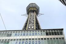Tower Knives Osaka, Osaka, Japan