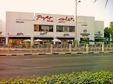Ayyam Gallery dubai UAE