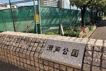 Seto Park, Kobe, Japan