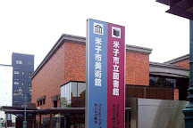 Yonago City Museum of Art, Yonago, Japan