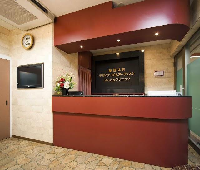 Kuno Clinic