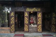 Nan Riverside Art Gallery, Nan Province, Thailand