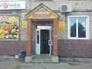 "Кафе ""Нектар"" И ""Суши тайм"", улица Богдана Хмельницкого на фото Чебоксар"