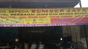 Sumber Jaya Bicycle Shop