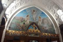 Church of the Virgin (Al-Adra), Cairo, Egypt
