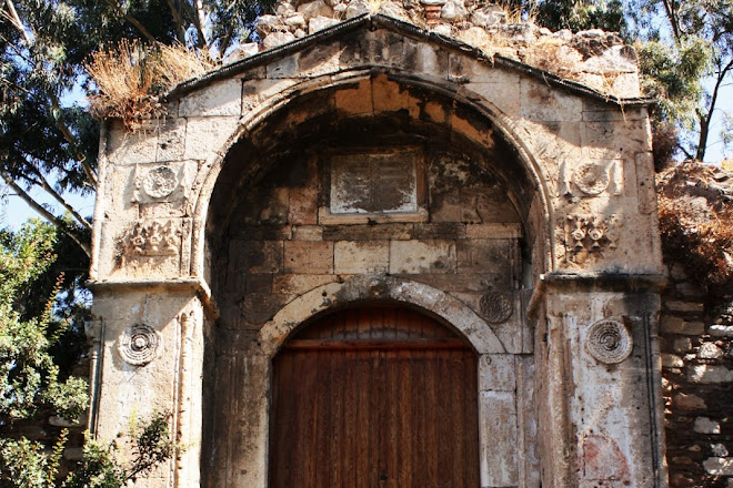 Mosque Tzisdarakis / Museum of Greek Folk Art, Athens, Greece