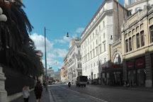 Palazzo Koch, Rome, Italy