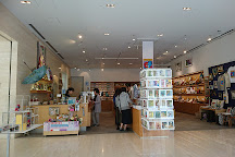 Pola Museum of Art, Hakone-machi, Japan