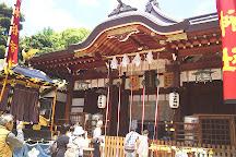 Motosumiyoshi Shrine, Kobe, Japan