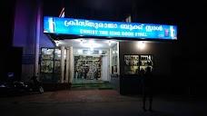 Christ the King Book Stall thiruvananthapuram