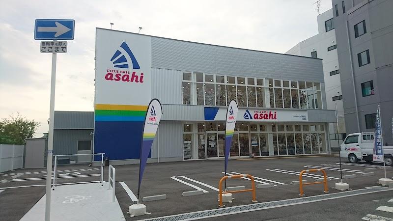 サイクルベースあさひ 桜塚店