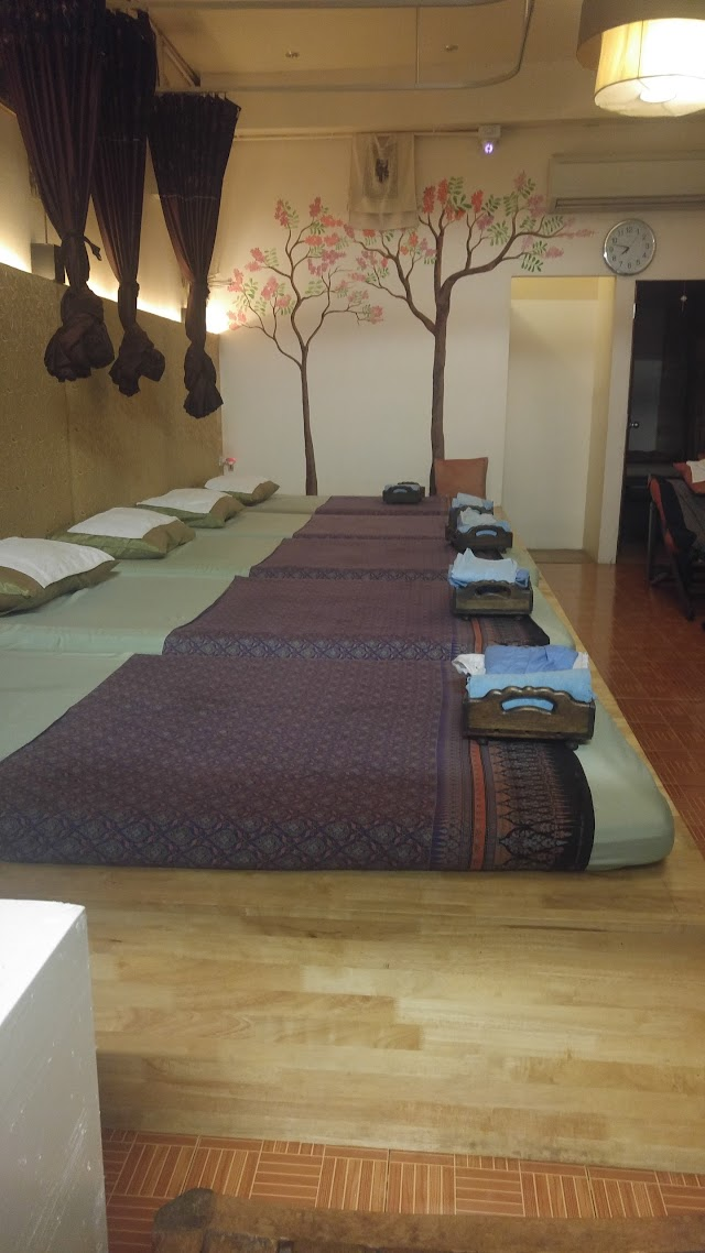 Naruncha Beauty & Massage