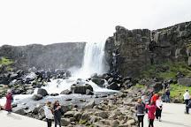 Oxararfoss, Thingvellir, Iceland
