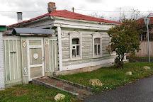 Kolomna, Kolomna, Russia