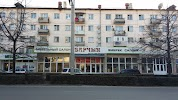 Барчын, улица Турусбекова на фото Бишкека