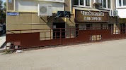 Чешский дворик, улица Максима Горького, дом 28 на фото Тюмени