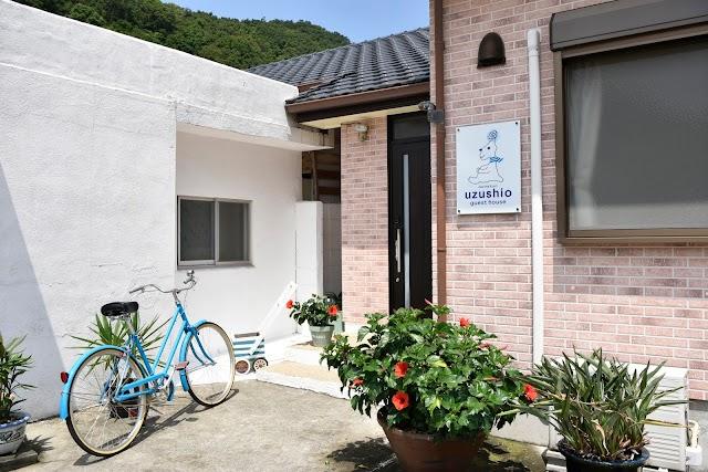 うずしおゲストハウス uzushio guest house