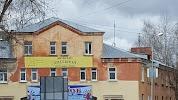 БАР-МАГАЗИН, улица Полка Нормандия-Неман на фото Иванова