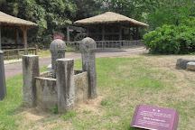 Gwangju Folk Museum, Gwangju, South Korea