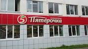 Пятерочка, улица Савельича, дом 23 на фото Коломны