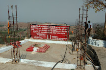 Monkey Temple, Hampi, India