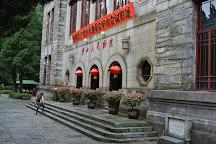 Lushan Conference Site, Jiujiang, China