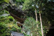 Fudoin Iwayado, Wakasa-cho, Japan