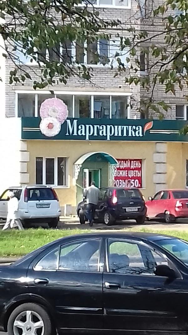 Магазин цветов фиалка иваново ул. ташкентская, букеты осенних цветов