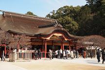 Dazaifu Tenman-gu, Dazaifu, Japan