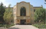 1-Академический Лицей при Узбекском Государственном Университете Мировых Языков .(УзГУМЯ)