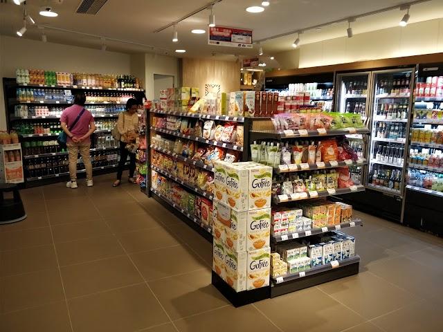YATA Supermarket