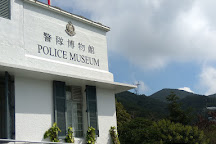 Police Museum, Hong Kong, China