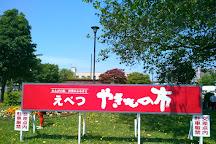 Ebetsu Ekimae Park, Ebetsu, Japan