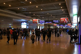 Станция метро  Shanghai Hongqiao