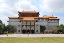 Taiwan Historica, Nantou City, Taiwan