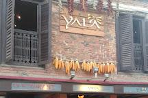 Yala Mandala Cafe, Patan (Lalitpur), Nepal