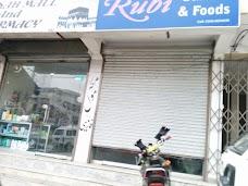 Makha Mall & Pharmacy abbottabad