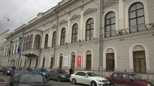 Dvorets Naryshkinykh-Shuvalovykh