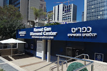 Israel Diamond Exchange, Ramat Gan, Israel