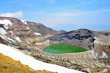 Okama Crater, Zao-machi, Japan