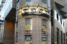 Cigar Tower, Budapest, Hungary
