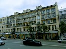 Massimo Dutti, Козицкий переулок, дом 1 на фото Москвы